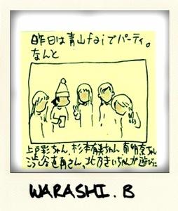Warashib_8